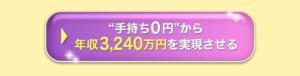 SUPER SAKURA(スーパーサクラ)5