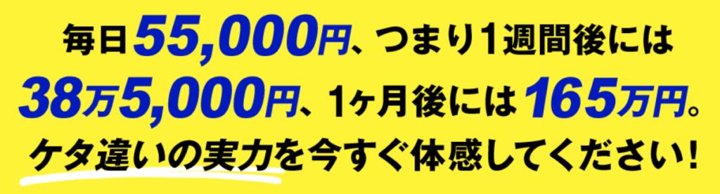ゴールド☆イレブン1