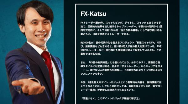 FX-Katsu El Dorado(エルドラド)7
